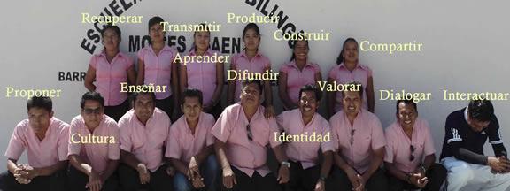 Escuela Primaria Bilingüe Moisés Sáenz de San Mateo del Mar, Oaxaca.